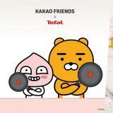 Kakao Friends推出Tefal聯名鍋具~網友:「怎麼捨得用! 」