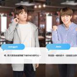 BTS防彈少年團養成明星遊戲《BTS WORLD》將在本月26日全球上市!