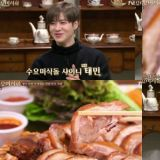 《週三美食匯》SHINee泰民&鐘鉉自曝是豬蹄發燒友  每週必吃menu!
