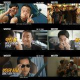 李聖旻、趙震雄、金成均主演電影《保安官》二版預告公開
