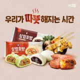 韓國氣溫急降!快躲到GS25溫暖一下你的胃吧~