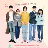 AOA酉奈&N.Flying承协、宰铉等主演网剧《Big Picture House》第二波海报跟角色单人照公开!