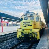 很久沒旅行了嗎?坐著西海金星觀光列車朝西海岸旅行去吧~