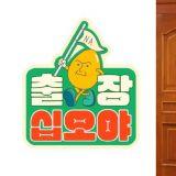 罗PD终於自己当主角!tvN新综艺《出差十五夜》在12日首播:「哪里需要游戏~罗PD就会跑过去」