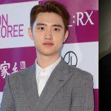 EXO都暻秀将携手导演崔东勋担任澳门国际电影节韩国宣传大使