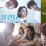 【K社韩文小百科】韩国人看不懂,我们也看不懂!那些被「音译」成韩文的中文电影和电视剧