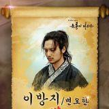 《六龍飛天》卞耀漢與申世京的兄妹之情受矚目