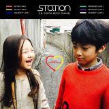 SM娛樂「STATION」第40首歌曲《Still》回憶童年愛戀的男女合唱