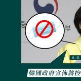韩国政府宣布今天起原则上【禁止口罩出口】确诊数已到 1146 例