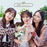 《今生是第一次》的三位好姊妹庭沼珉、李絮、金佳恩都以新劇女主回歸啦~!