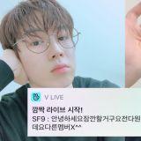 為了不讓粉絲在自己直播時...發問到其他成員!會直接在標題告知一切的SF9成員達淵!