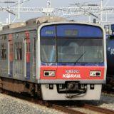韩国旅游注意:韩国铁道KORAIL罢工,地铁1号线受到影响!