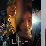電影《魔女2》確定在12月開拍,但女主角不是金多美而是另有她人!