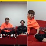 【有片】身在SM、心在JYP!金希澈拿ITZY小卡瘋狂向朋友「推銷」 網友:根本看到我自己