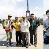 《花样爷爷Returns》确定由原班人马进行拍摄!「tvN公务员」李瑞镇又被上班啦!