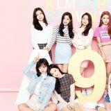 《學校2017》明日開播 gugudan將演唱首支OST為金世正應援