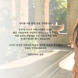 SM娛樂公司發文悼念Sulli:「永遠銘記她的美麗和溫柔的心」