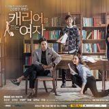 MBC新月火剧《托旅行箱的女人》今晚首播 公开三大看点