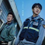 【KSD評分】由韓星網讀者評分:《Mouse》分數雖回落但仍然是TOP 1!