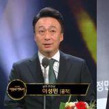第55屆大鐘獎電影節紅毯明星雲集,李聖旻&黃晸玟雙影帝!
