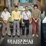 隆重推出!韓國「逆權系列」三部曲之《1987》...那些不曾被忘記過的事件搬上大螢幕!