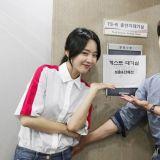 《Happy Together 3》申惠善与成勋休息室认证照片公开