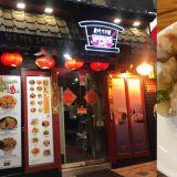 顛覆你對韓國糖醋肉的想像 明洞蘭州刀削麵
