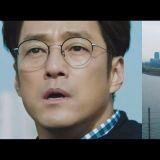 七月tvN新剧《60天,指定幸存者》首波预告公开:这根本是电影预告啊!