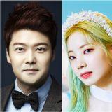 《2019中秋偶運會》主持人出爐,由全炫茂、TWICE多賢、SJ利特擔任