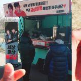 李钟硕送上应援咖啡车!尹钧相发文认证:「爱你,我的小子」!