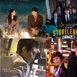 【KSD評分】由韓星網讀者評分!《愛的迫降》蟬聯一位 《梨泰院CLASS》、《如實陳述》新上榜