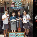 綜藝節目頻頻被抄襲!韓國國會通過兩法案望保護自身文化產業