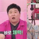 WINNER《Idol Room》预告公开!郑亨敦:爱豆需要具备的品德是体力!宋旻浩:我要放弃 XD