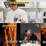 《在当地吃得开吗》预告公开!李连福、Eric、李玟雨在美国贩卖「炸酱面」、「调味炸鸡」等韩式料理!