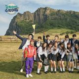iKON新綜藝《違反校規的修學旅行》首版海報&預告視頻公開