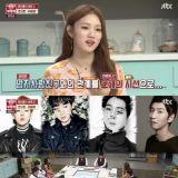 李聖經的「男朋友」們:李光洙、姜勝允、宋旻浩、ZICO 都把她當成男生?