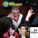 Super Junior曾有4名成員同時收到同樣短訊的原因是?網民:這樣的弟弟可給我來一打嗎XD