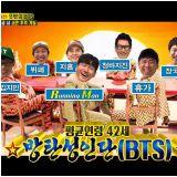 [有片]《RM》挑战cover BTS「IDOL」! 刘在锡:为什么哈哈你可以当V?