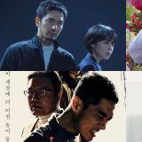 韩国电视剧话题性多部作品陆续完结,迎来下一波新剧热潮抢先看!