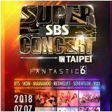 最強韓流盛會SBS SUPER CONCERT IN TAIPEI     7月7日晚上7點南港見