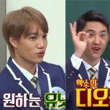 EXO KAI想和D.O.組成小分隊的理由竟是…?CHEN看了成員的吻戲後不小心說出「真心話」 讓大家都亂套了!