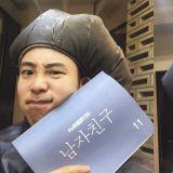 《男朋友》停播2天引「男三號」P.O「抗議」!氣到臉變「包子」XD
