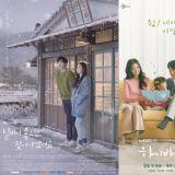 【KSD评分】由韩星网读者评分:《天气好的话》保持第一;《RUGAL》播放一周便来到第三!
