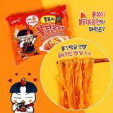 三养辣鸡面推出另一波新产品:「核」辣鸡面、辣鸡酱和辣鸡QQ面!