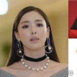《愛上變身情人》李多熙的厚重眼妝更搶戲,還是她的耳飾更搶戲?