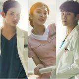 《醫療船》主角角色海報公開!新穎的主題與充滿溫情的故事!你期待這一部嗎?