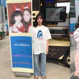 乐童李秀贤、金赛纶为正在拍摄《她的私生活》金宝拉送上应援咖啡车!但仔细一看...都在宣传自己的作品呢!