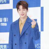 金正铉、全昭旻有望出演MBC新水木剧《时间》!网友们却说:现在看到他们会想笑耶XD
