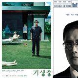 第14屆亞洲電影大獎完整入圍名單:《寄生上流》風光提名10項,李秉憲、鄭有美爭影帝影后!