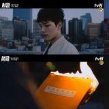 呂珍九新劇《Circle》預告片首公開:誰是消失的男人?